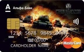 карта с кэшбэком World of Tanks для танкистов игроманов