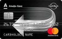 Альфа дебетовая кэшбэк карта cash back