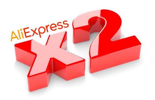 Как получить Двойной кэшбэк Aliexpress. Подарочные сертификаты Алиэкспресс.
